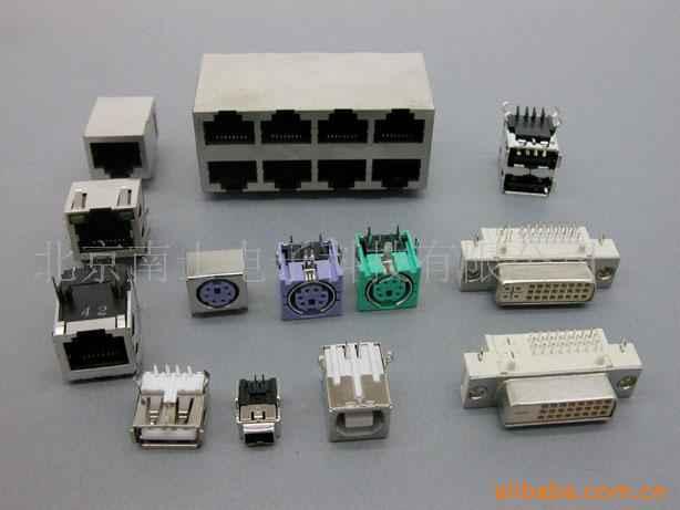 USB/卡座/段路支/按键跳线帽 第4张