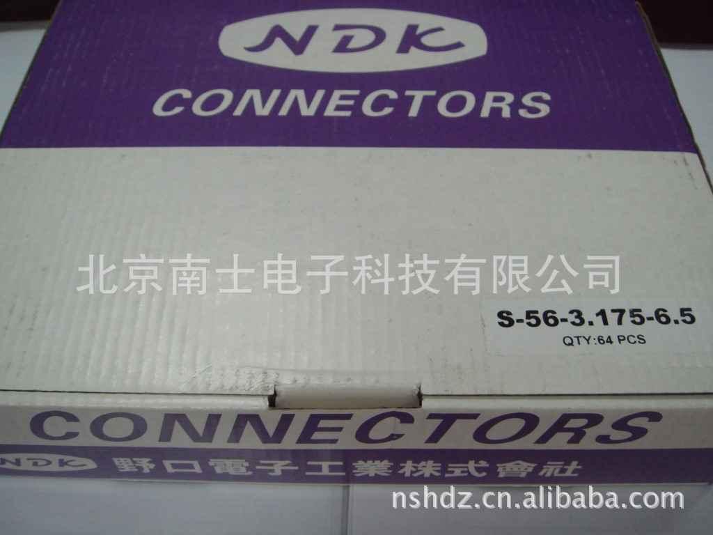 总线/锁紧/CY401/SYD/PC104 第8张