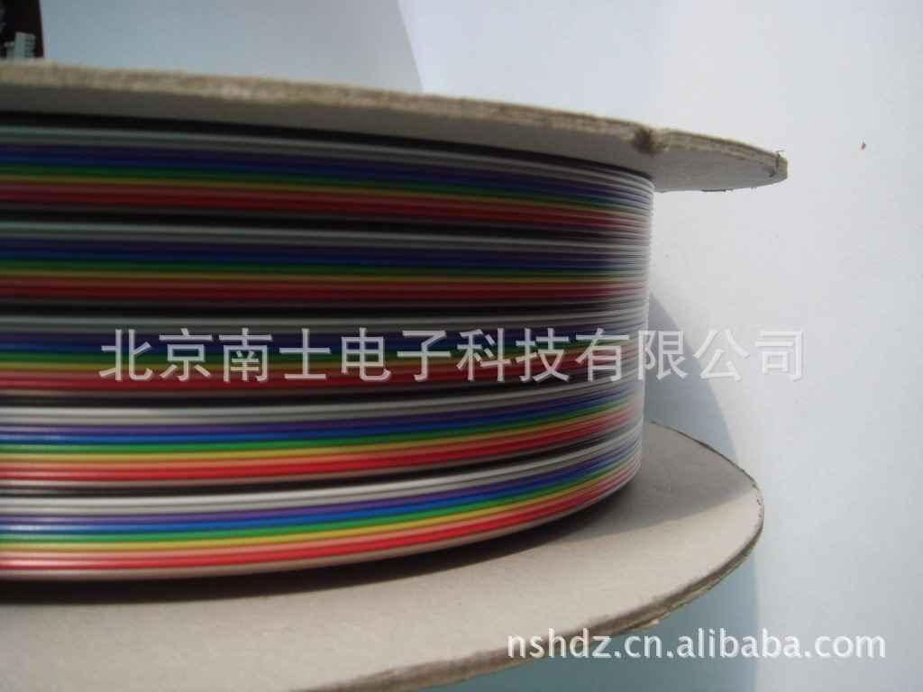 线材/灰,彩色排线 第8张