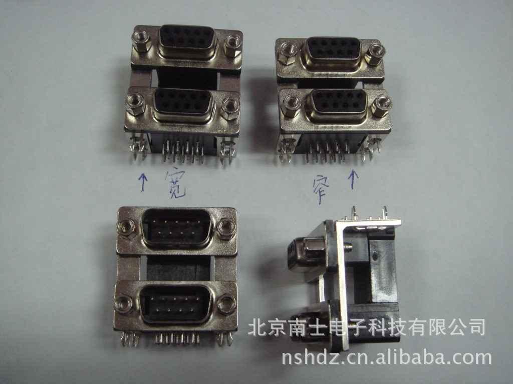 转接头VGA/双层弯脚DR 第5张