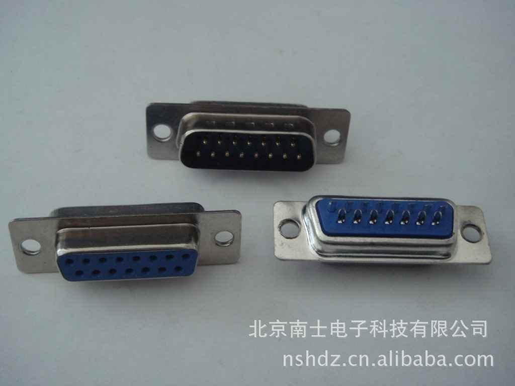 DB/DP/DR/压排式接插件 第28张