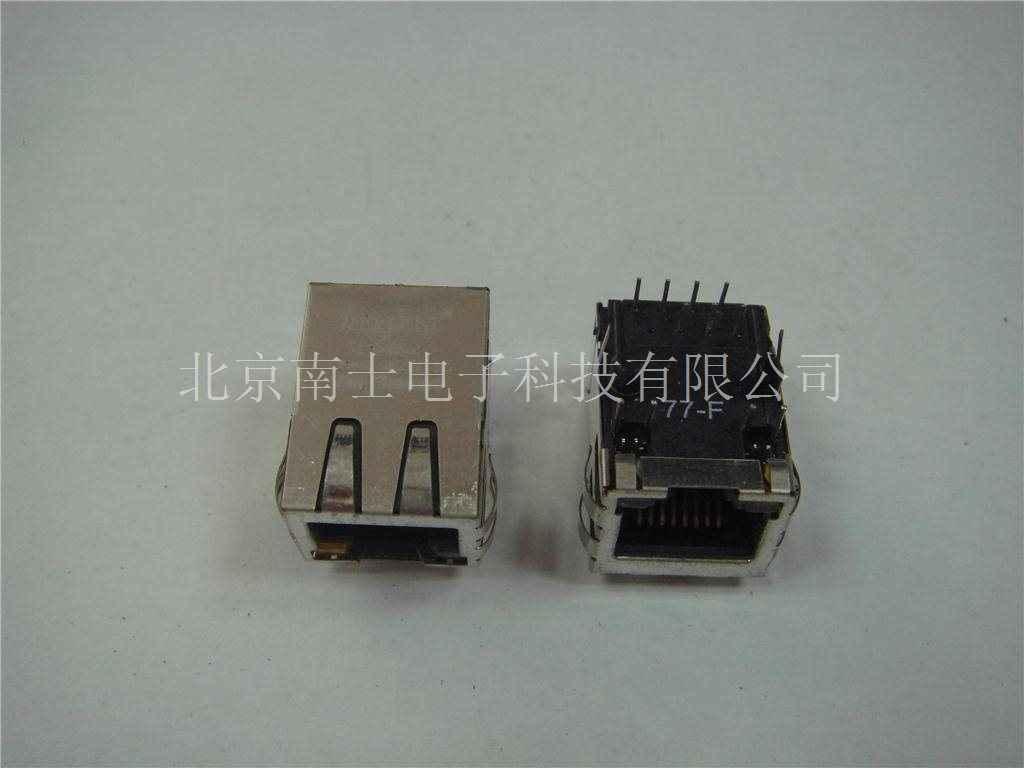 USB/卡座/段路支/按键跳线帽 第6张