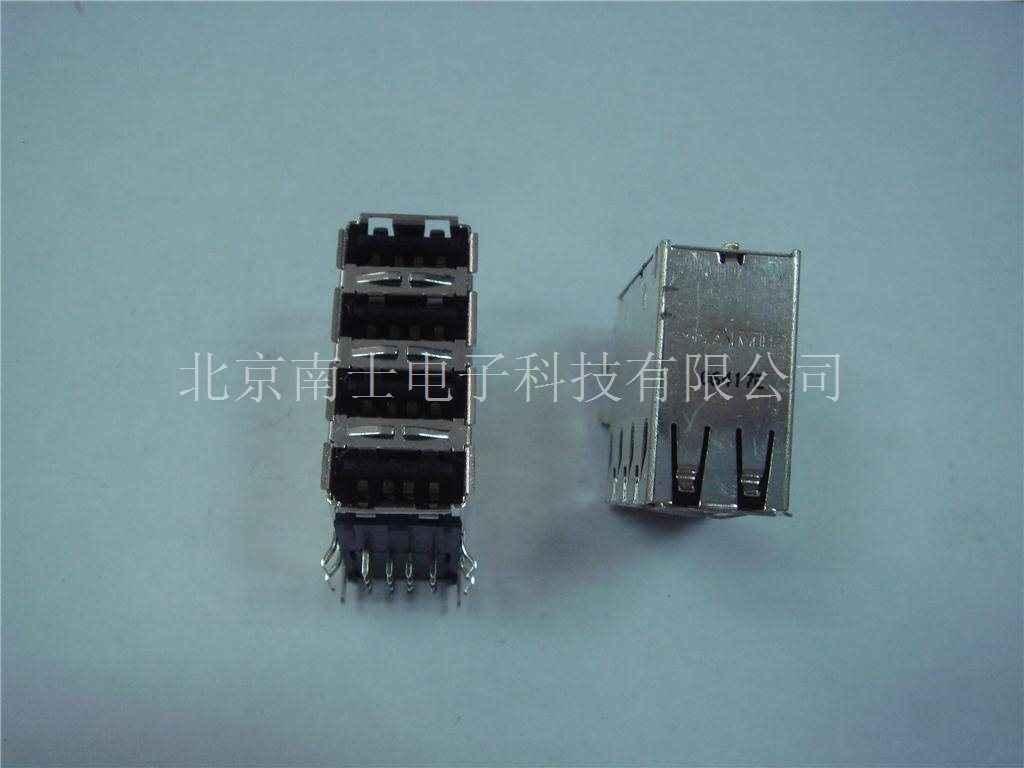 USB/卡座/段路支/按键跳线帽 第13张