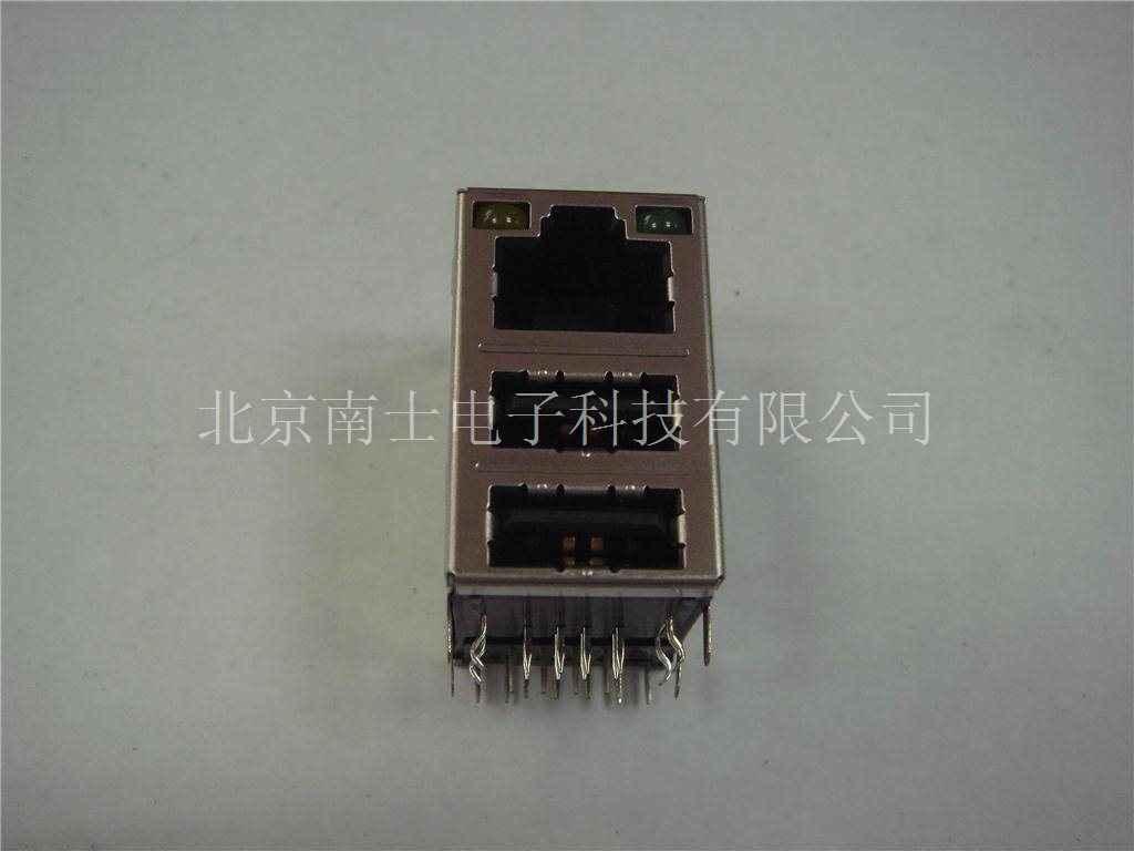 USB/卡座/段路支/按键跳线帽 第28张