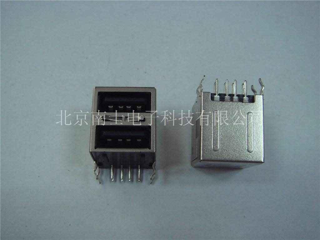 USB/卡座/段路支/按键跳线帽 第50张